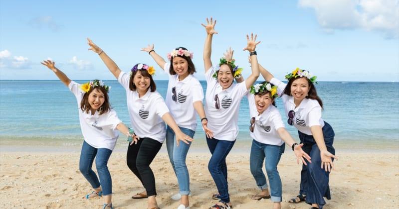沖縄ビーチではしゃぎたい!那覇空港から車で約1時間、読谷村の魅力