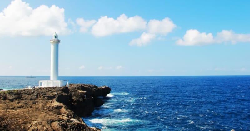 残波岬は遊び方いっぱい!観光スポットとおすすめの過ごし方ポイント