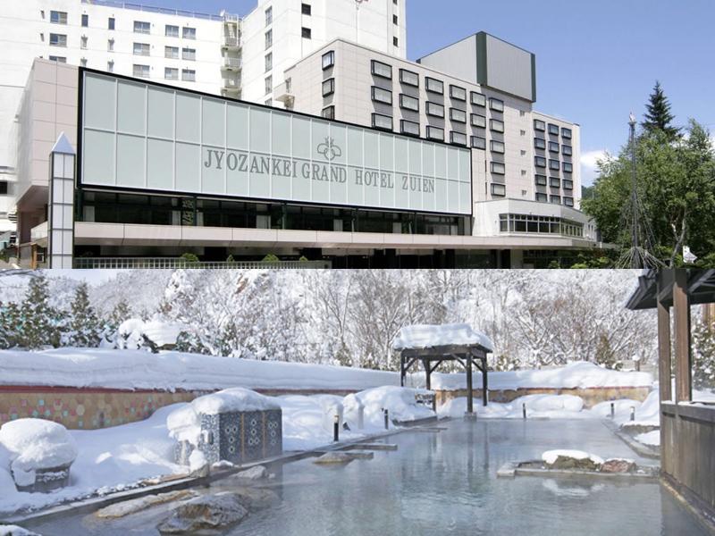 定山渓グランドホテル瑞苑-1