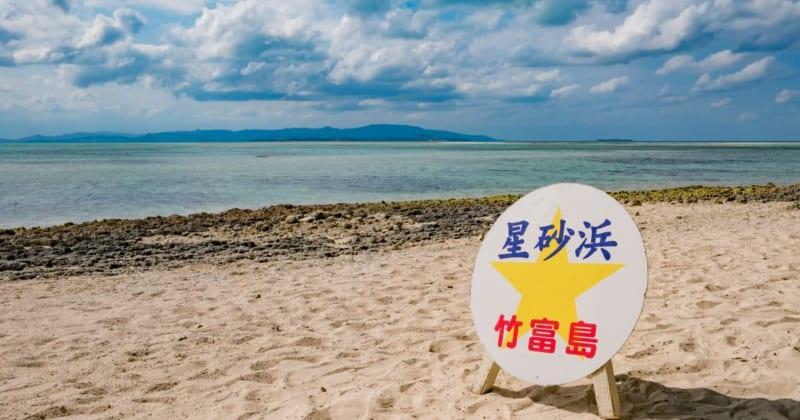 竹富島ってどんなところ?アクセス、観光スポットとおすすめホテル